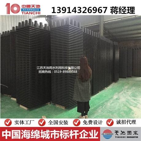 江苏雨水收集厂家 雨水回收利用厂家 国内雨水收集的厂家