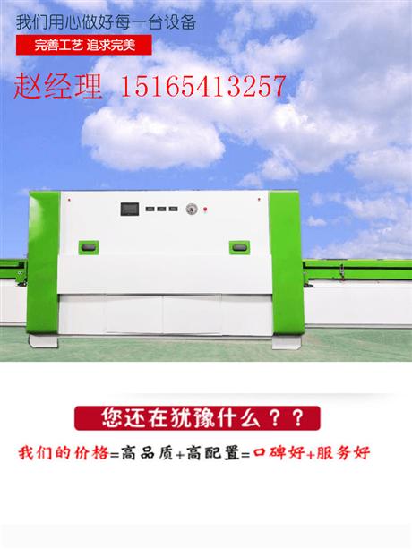 板式家具真空覆膜机TM2480A pvc膜 贴木皮