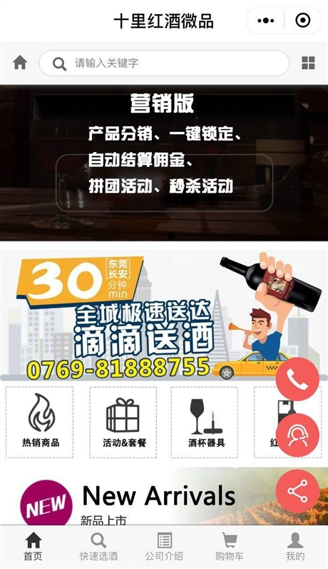 东莞个人免费申请微信个人小程序,哪些申请的个人小程序可以赚钱