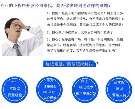 西安社区物业解锁VX小程序,忘了带钥匙也不怕了