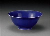 霁蓝釉瓷大概能卖多少价