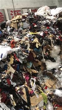 上海库存服装销毁哪家好  专业提供鞋帽女装销毁