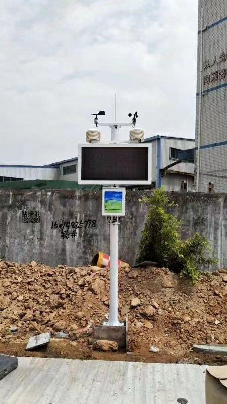 深圳光明扬尘噪声仪, 扬尘监测设备生产商