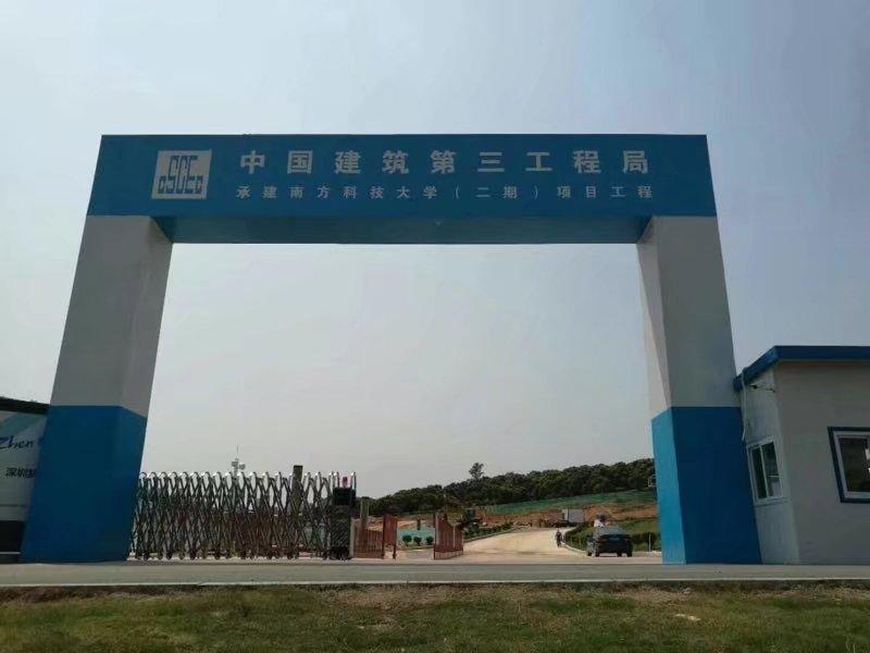 深圳工地安裝TSP在線自動監測