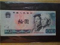 10元错版币现在的收购价格有多高