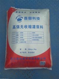 衡南縣鐵路壓漿劑C55壓漿料配合比