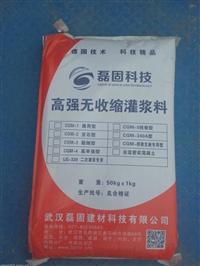 道縣公路壓漿料 孔道壓漿料試驗標準