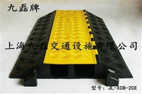 舞台橡胶护线槽|演出橡胶护线槽|活动橡胶护线槽|2槽橡胶护线槽