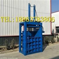 镇江市废海绵液压打包机60吨液压打包机厂家