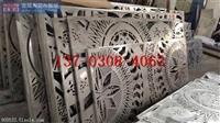 铝单板厂家-欧百得 冲孔铝单板价格