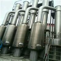 贵州二手蒸发器回收价格