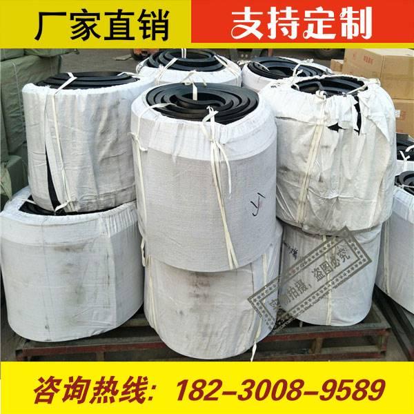 湘潭钢边橡胶止水带市场报价