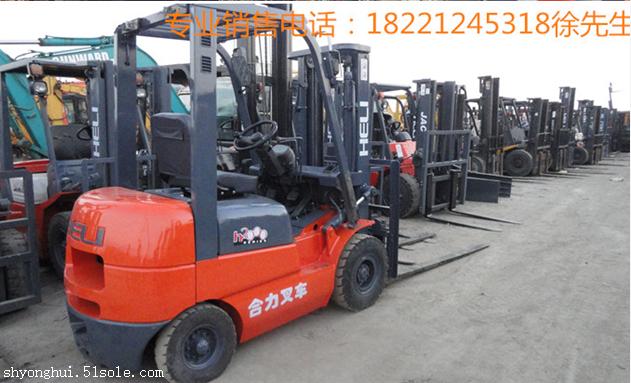 北京二手合力3吨叉车市场价格 急转让出售