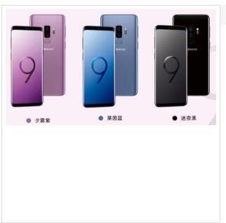 6.3寸 三星 Galaxy S9+ 三星S9+ 4G手机 三星全面屏 6G+128G