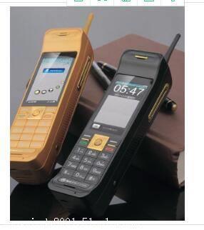 定制高端超薄三防魔音手机 双卡双待手机 采用美国进口魔音芯片