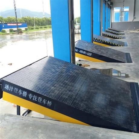 固定式登车桥 液压登车桥 固定式装卸平台卸货平台