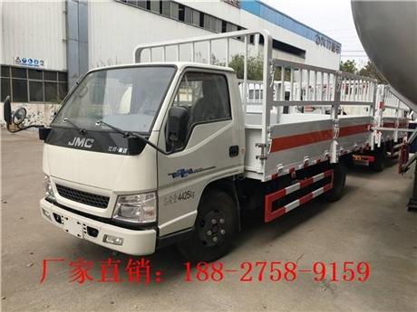 衢州市火热销售气瓶运输车,康明斯,玉柴,朝柴发动机哪个好