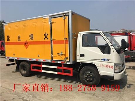 温岭市2吨3吨4吨江铃五十铃兰牌气瓶运输车,危险品运输车哪个好