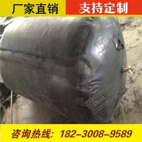 管道封堵气囊品牌/管道封堵气囊报价DN600mm