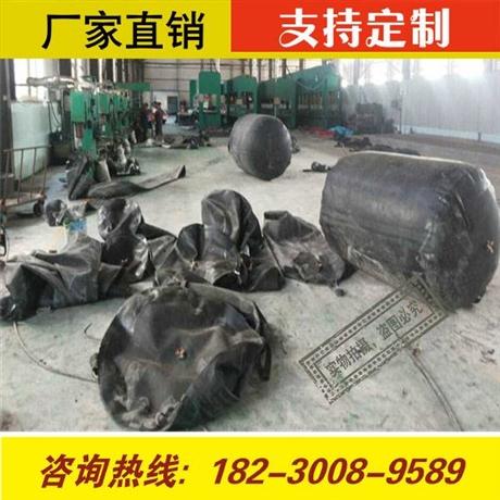 堵水气囊使用方法/管道封堵气囊价格DN600mm