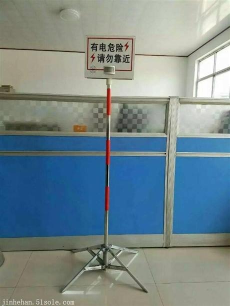 电力绝缘便携式围栏杆安全围网支架厂家定做