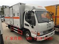 江淮5吨气瓶bob官方平台,5吨易燃气体厢式车改装厂