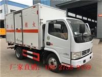 成都4567吨东风易燃气体厢式车厂家 价格 配置 多少钱