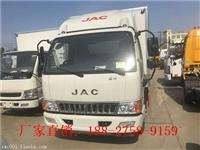 买4米2江淮骏骏3.5吨易燃气体厢式车请到湖北随州江南来