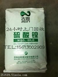 潮州哪里回收黄原胶