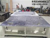 大型�C架�C柜焊接加工�C械零部件加工 cnc�悼丶庸�V�|�V州市