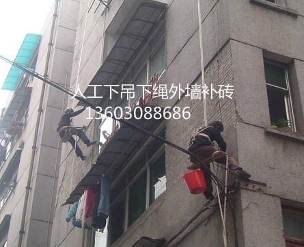 外墙租用吊蓝安装超长超大玻璃程包
