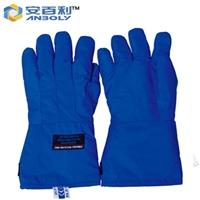 超低温防护手套