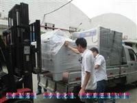 北京led紫外线测定箱