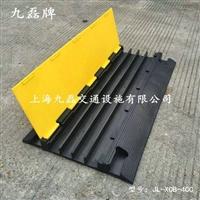 舞台线槽保护板 演出线槽保护板 活动线槽保护板 4槽线槽保护板