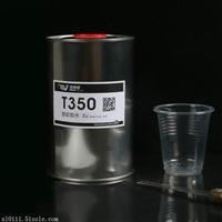 强力粘塑料PVC ABS PC PA PBT沾塑胶尼龙亚克力快干专用胶水
