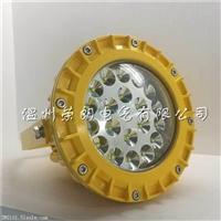 20WLED节能防爆灯;工厂专用LED节能防爆灯