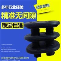 橡胶汽车配件过线圈 橡胶护线圈 耐磨橡胶过线圈 汽车橡胶配件