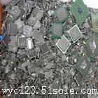 江苏废?#19978;?#36335;板?#24179;?#26495;仪器仪表稀有金属回收