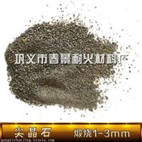 耐火材料用尖晶石 铝镁尖晶石 电熔尖晶石