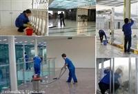 大兴家政保洁 打扫卫生 大兴办公保洁 开荒保洁 擦玻璃