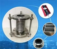 水泵彈簧減振器