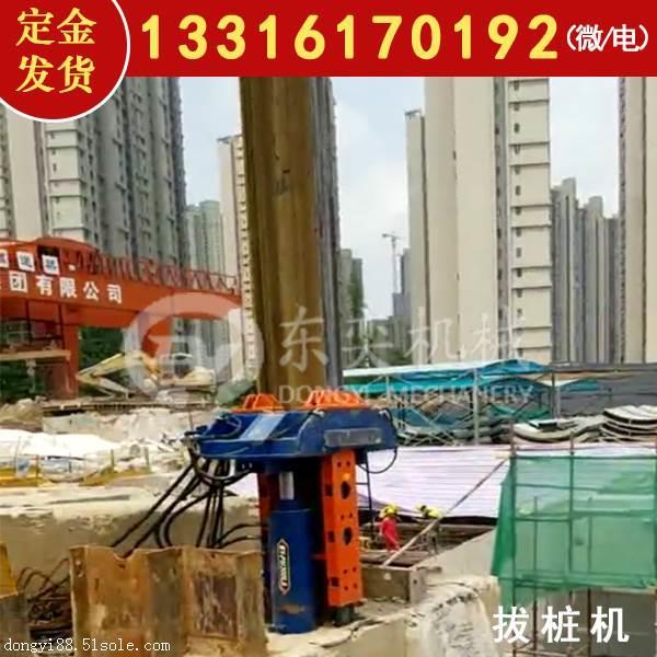 广州东起拔桩机价格 工法钢拔桩机厂家 液压拔桩机