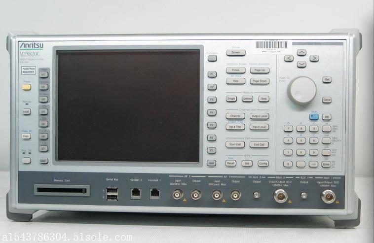 回收安立MT8820C二手综合测试仪