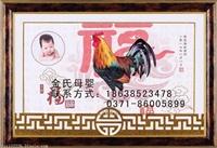 郑州胎毛画//胎毛画制作