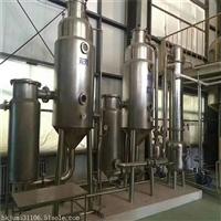 专业提供中药提取二手蒸发器