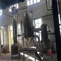 北京二手蒸发器回收价格