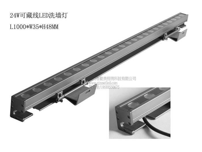 供应不需要灌胶就能够全防水的LED36W结构防水洗墙灯