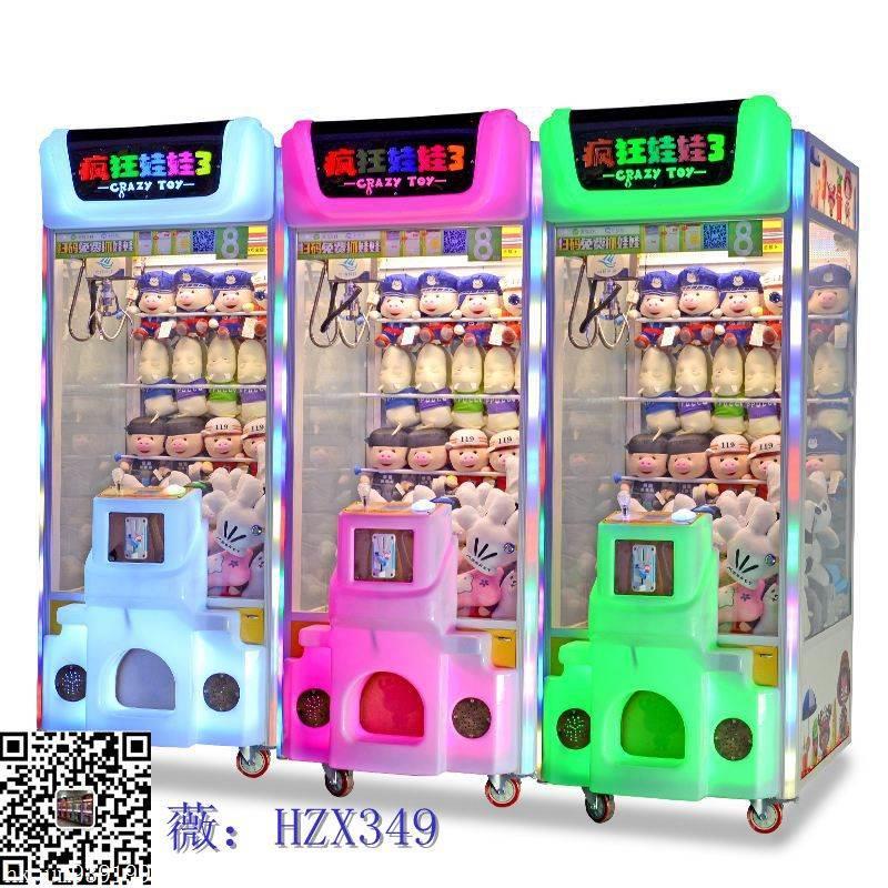冷饮机多少钱一台_一台娃娃机是多少钱娃娃机价格