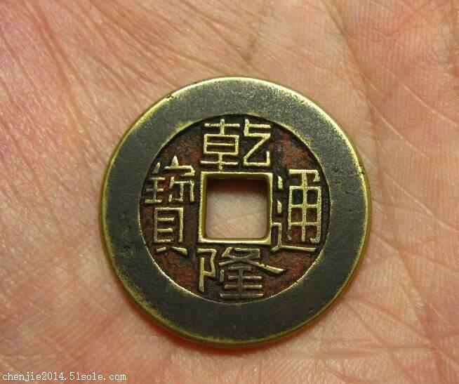 鉴定交易古董古玩古钱币公司