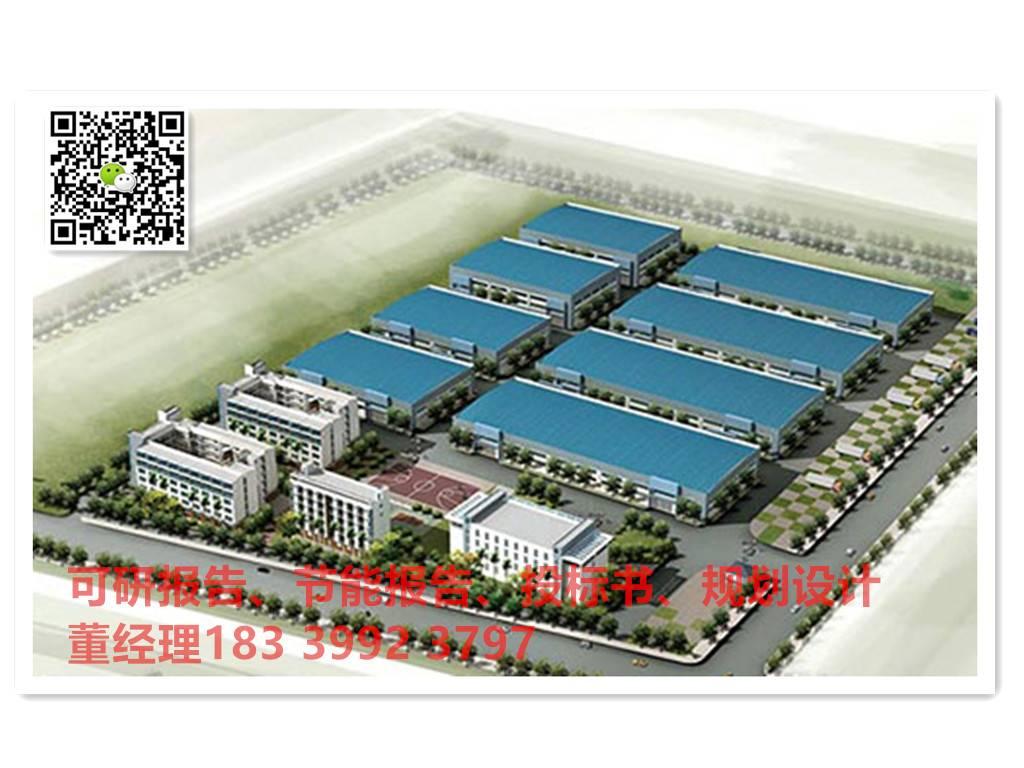 许昌魏都区可行性研究报告加油站项目